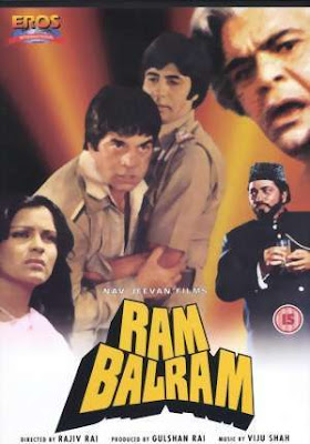 Ram Balram movie