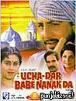 Ucha Dar Babe Nanak Da (1982) - Punjabi Movie