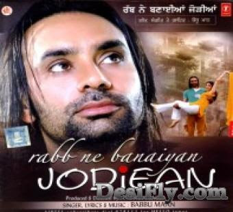Rabb Ne Banaiyan Jodian 2006 Punjabi Movie Watch Online