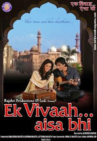 Ek Vivaah Aisa Bhi 2008 Hindi Movie Watch Online