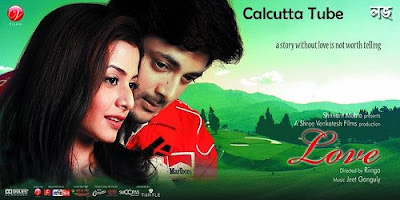 Love (2008 - movie_langauge) - Jisshu Sengupta, Koel Mullick