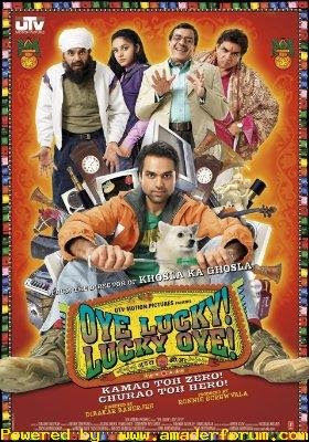 Oye Lucky Lucky Oye 2008 Hindi Movie Watch Online