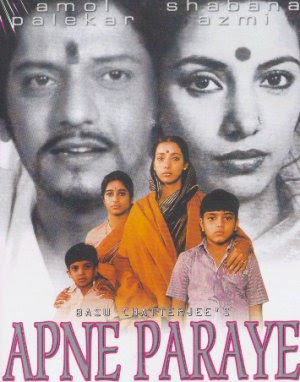 Apne Paraye 1980 Hindi Movie Watch Online