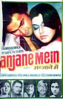 Anjane Mein 1978 Hindi Movie Watch Online