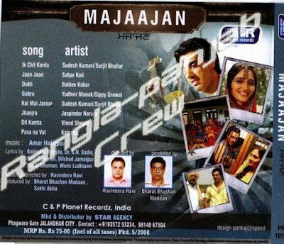 Majaajan 2008 Punjabi Movie Download