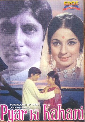 Pyar Ki Kahani 1971 Hindi Movie Watch Online