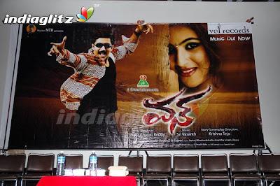 One 2008 Telugu Movie Watch Online
