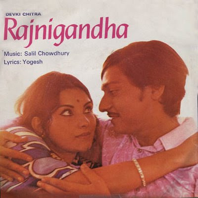 Rajnigandha 1974 Hindi Movie Watch Online