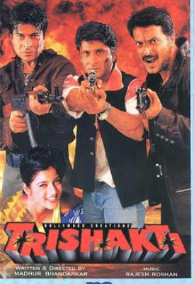 Trishakti movie