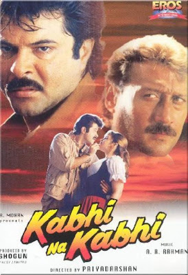 Kabhi Na Kabhi (2000) - Hindi Movie