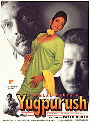 Yugpurush: A Man Who Comes Just Once in a Way (1998) - Nana Patekar, Jackie Shroff, Manisha Koirala.