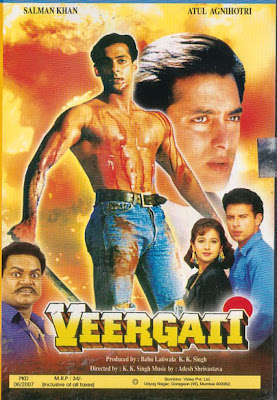 Veergati (1995) - Hindi Movie