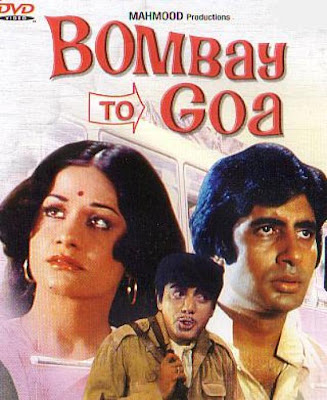 Bombay to Goa (1972) - Hindi Movie