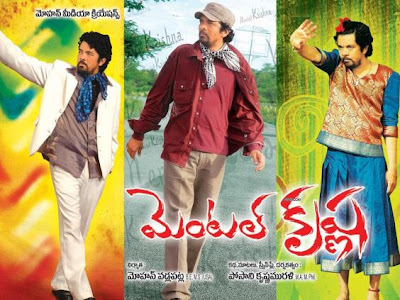 Mental Krishna 2009 Telugu Movie Watch Online