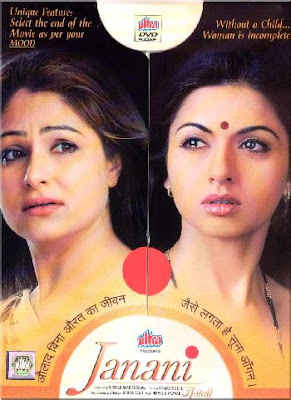 Janani 2006 Hindi Movie Watch Online