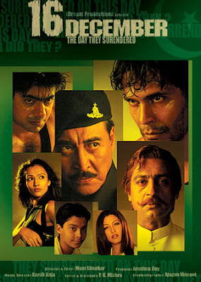 16 December 2002 Hindi Movie Watch Online