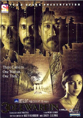 3 Deewarein (3 Walls) 2003 Hindi Movie Watch Online