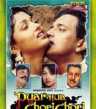 muskurahat 1992 movie