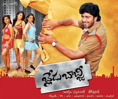 Blade Babji 2008 Telugu Movie Watch Online