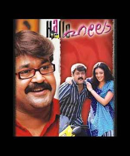 Hallo (2007 - movie_langauge) - Mohanlal, Parvati Melton, Jagathy Sreekumar, Saddique, Madhu, Janardanan, Ganesh Kumar, Sphadikam George, Raghu, Keerikkadan Jose, Madhu Warrier, Jagadish, Saiju Kurup, Rizabawa, Suraaj Venjarammoodu, Salim Kumar, Maya Viswanath, Samvritha Sunil, Johny, Asokan, Abu Salim, Sona Nair, Manka Mahesh, Praseetha
