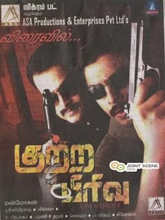 Kutra Pirivu 2010 Tamil Movie Watch Online