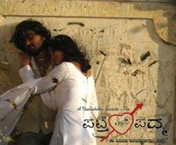 Patre Loves Padma 2008 Kannada Movie Watch Online