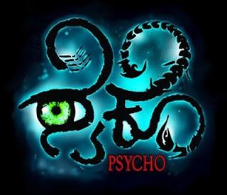 Psycho 2008 Kannada Movie Watch Online