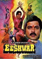 Eeshwar 1989 Hindi Movie Watch Online