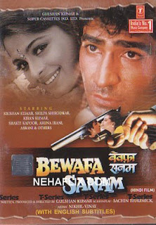 Bewafa Sanam 1995 Hindi Movie Watch Online