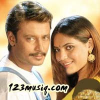 Bhupathi (2007 - movie_langauge) - Darshan, shirin, Mukesh Rishi, K S Ashwath, Sumalatha, Ambarish