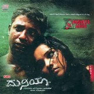 Duniya 2007 Kannada Movie Watch Online