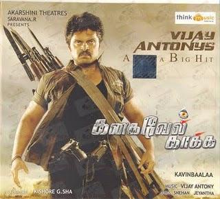 Kanagavel Kakka (2010) - Tamil Movie