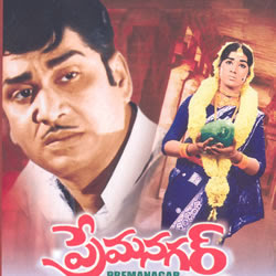 Prem Nagar 1971 Telugu Movie Watch Online