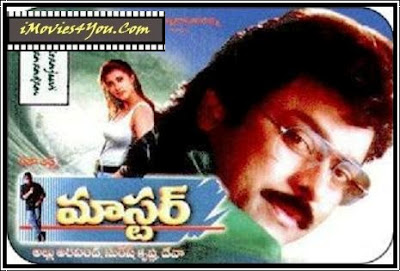 Master 1997 Telugu Movie Watch Online