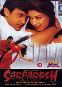 Sarfarosh (1999) - Hindi Movie