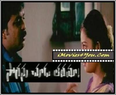 Sogasu Chooda Tharamaa! 1995 Telugu Movie Watch Online