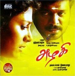 Azhagi 2002 Tamil Movie Watch Online