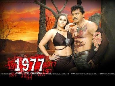 1977 2009 Tamil Movie Watch Online