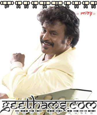 Panakkaran 1990 Tamil Movie Watch Online