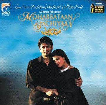 Mohabbataan Sachiyaan (2007) - Punjabi Movie