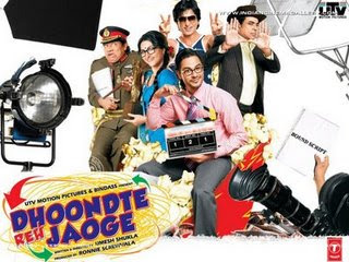 Dhoondte Reh Jaoge 2009 Hindi Movie Watch Online