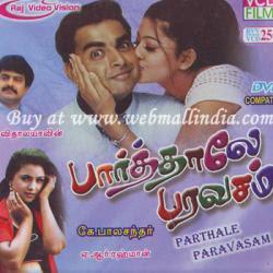 Parthale Paravasam movie