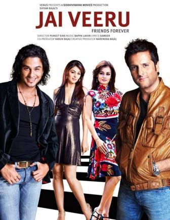 Jai Veeru (2009) Movie Poster
