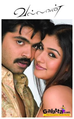 Vallavan 2006 Tamil Movie Watch Online