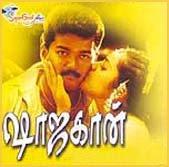 Shahjahan (2001)