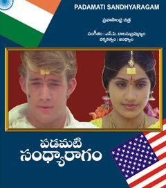 Padamati Sandhya Ragam 1986 Telugu Movie Watch Online