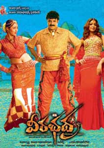 Veerabhadra 2006 Telugu Movie Watch Online