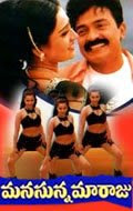 Manasunna Maaraju 2000 Telugu Movie Watch Online