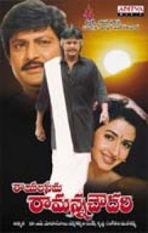 Rayalaseema Ramanna Chowdary 2000 Telugu Movie Watch Online