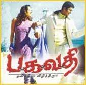 Bagavathi Movie Online